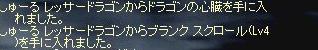 10.03.11.jpg