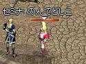 10.04.doshi02.jpg