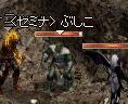 10.04.doshi03.jpg