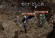 10.04.doshi04.jpg