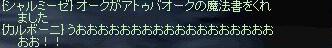 10.17.02.jpg