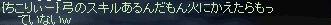 10.20.goji01.jpg