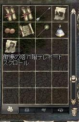 11.07.01.jpg