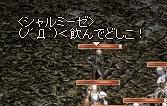 11.13.doshi01.jpg