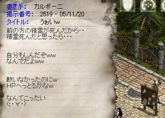 11.20.03.jpg