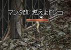 11.20.doshi01.jpg