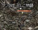 11.20.doshi02.jpg
