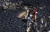 11.20.doshi07.jpg