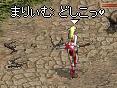 12.21.doshi01.jpg