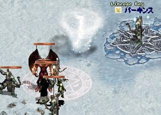 2006.01.27.01.jpg