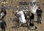 2006.02.08.02.jpg