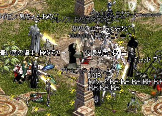 2006.02.11.03.jpg