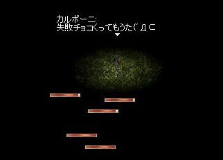 2006.02.16.02.jpg