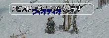 2006.02.16.06.jpg
