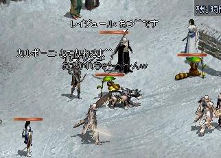 2006.05.12.01.jpg