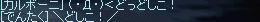 2006.05.12.doshi03.jpg
