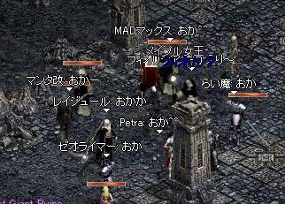 2006.05.18.02.jpg