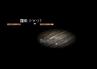 2006.05.18.03.jpg