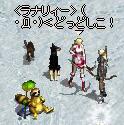 2006.05.doshi04.jpg