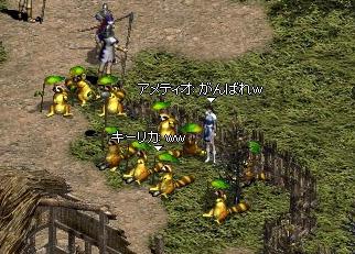 2006.10.15.01.jpg