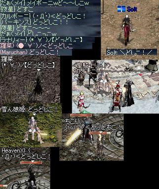 2006.10.15.doshi.jpg