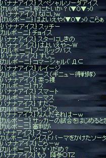 9.15.04-02.jpg