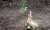 9.15.doshi01.jpg