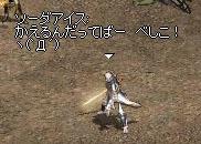 9.15.doshi02.jpg