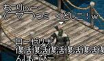 9.18.doshi03.jpg