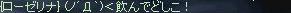 9.24.doshi02.jpg