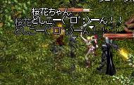 9.24.doshi03.jpg