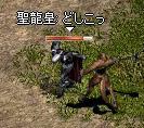 9.24.doshi04.jpg