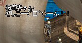 9.24.doshi05.jpg