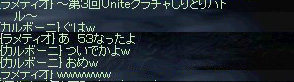 9.27.05.jpg