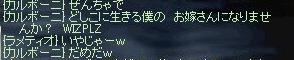 9.27.08.jpg