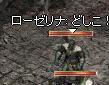 9.3.doshi01.jpg