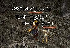 9.6.doshiko06.jpg
