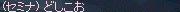 9.9.dishi02.jpg