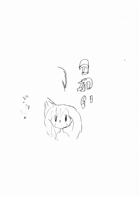 こわい(それだけ)
