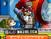 maple_090711_015057.png