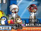 maple_090711_015337.png
