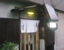 IMG_6952nagoyako.jpg