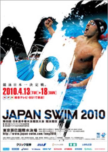 poster_miniswimming.jpg