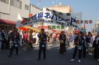 20080914_32.jpg