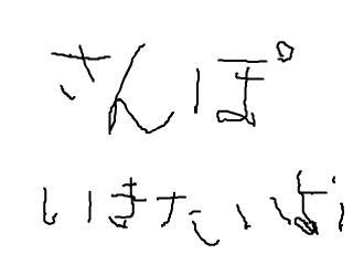 snap_kasumi9625_201153104955.jpg