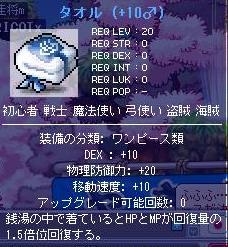 soubi7_20080819155941.jpg
