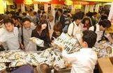 阪神優勝経済効果