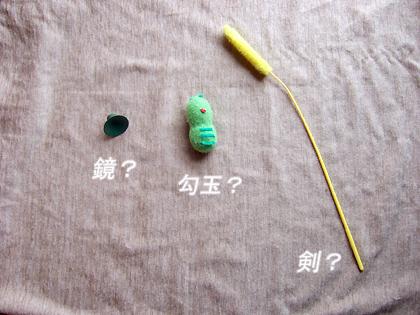 なぜか小さなねずみのおもちゃは、ランクインならず