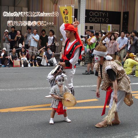 新宿エイサー祭り2008