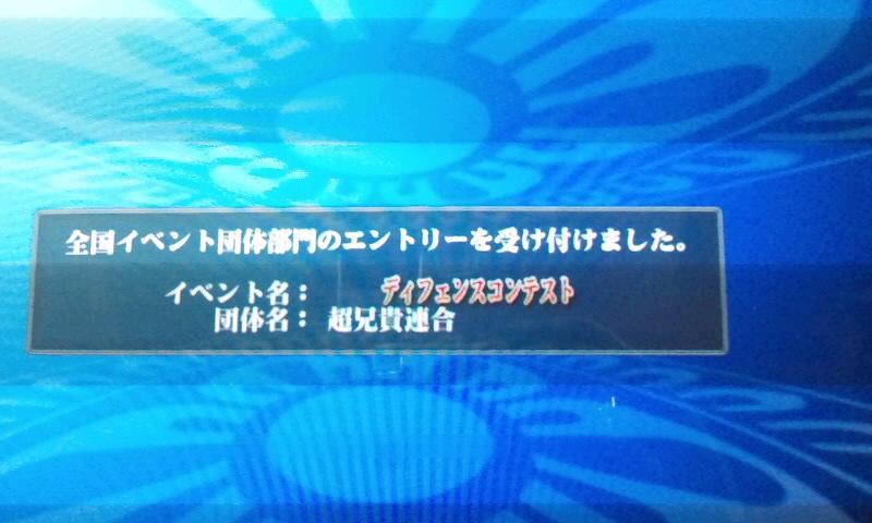 091021_1635~010001